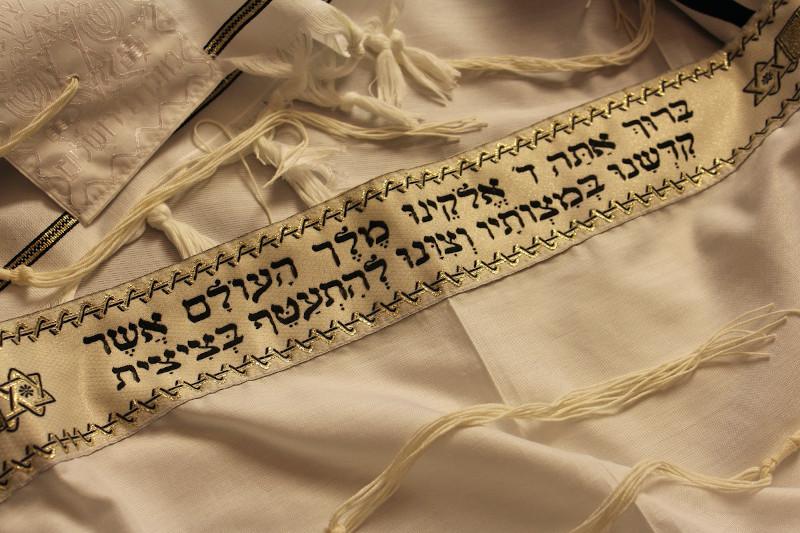 broderie-hebreux